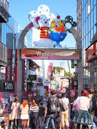 The entrance of Takeshita Street, Harajuku.